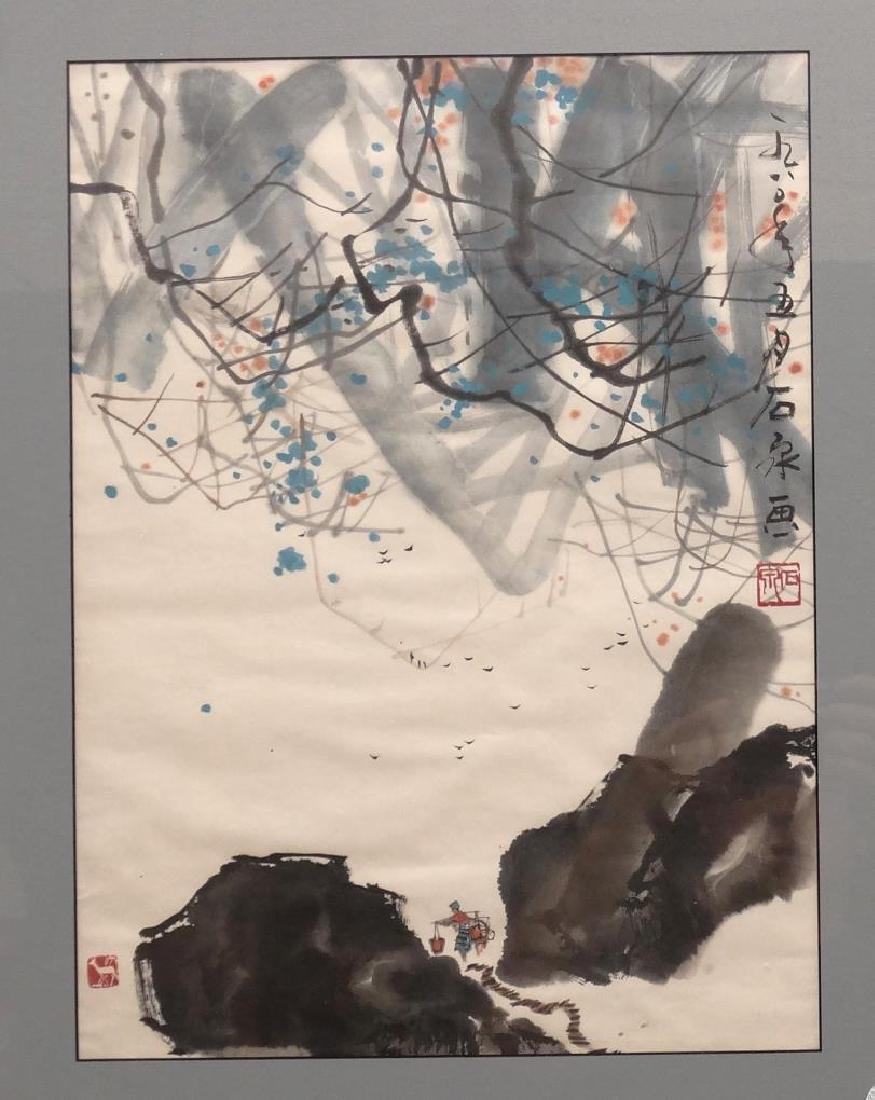 Asian Artwork Lot - 2