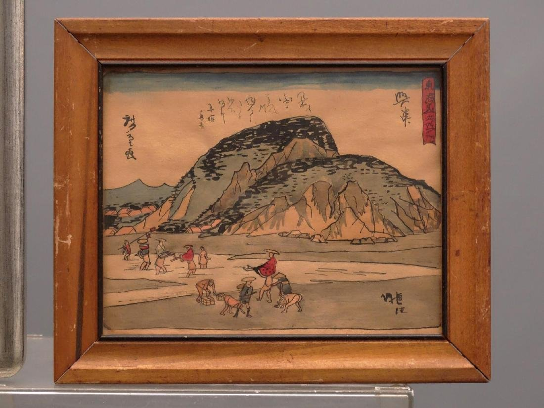 Asian Artwork Lot - 4