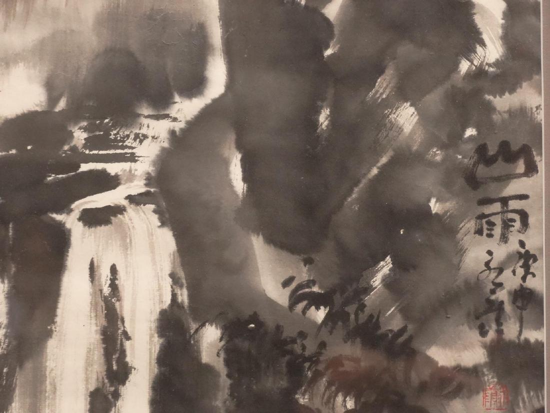 Asian Artwork Lot - 7