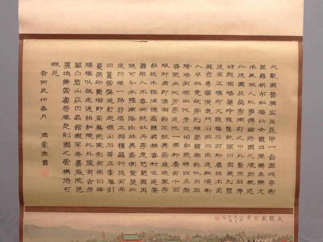 Asian Scroll - 2