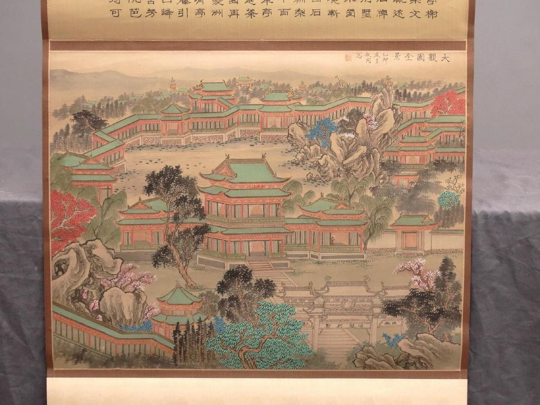 Asian Scroll - 3
