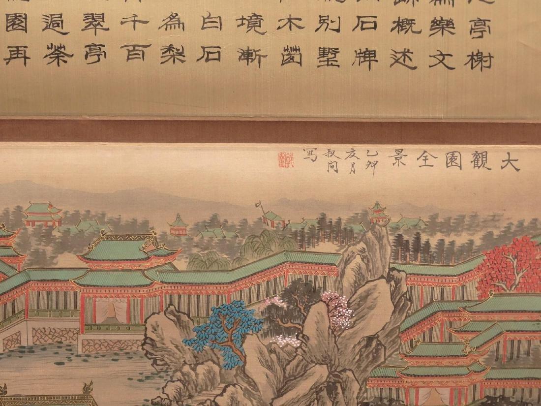 Asian Scroll - 4