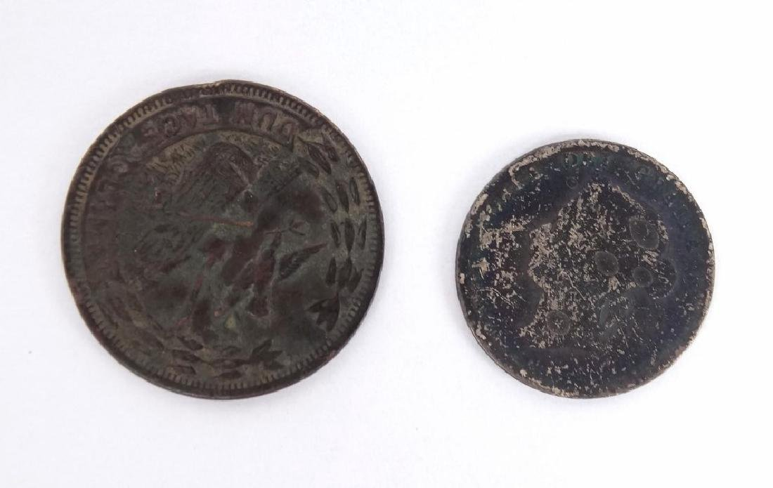 Early Coins - 3