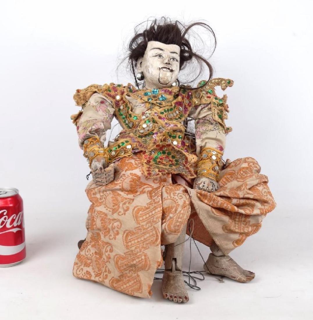 Thai Or Burmese Articulation Puppet