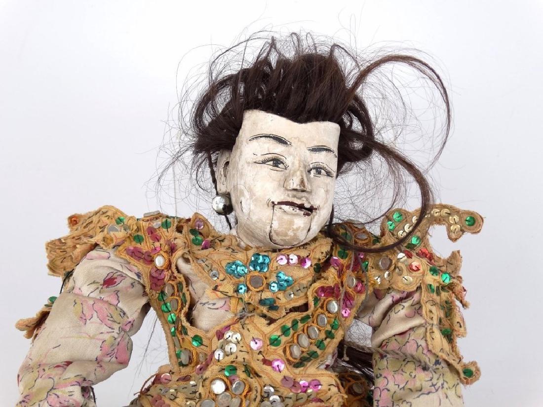 Thai Or Burmese Articulation Puppet - 2