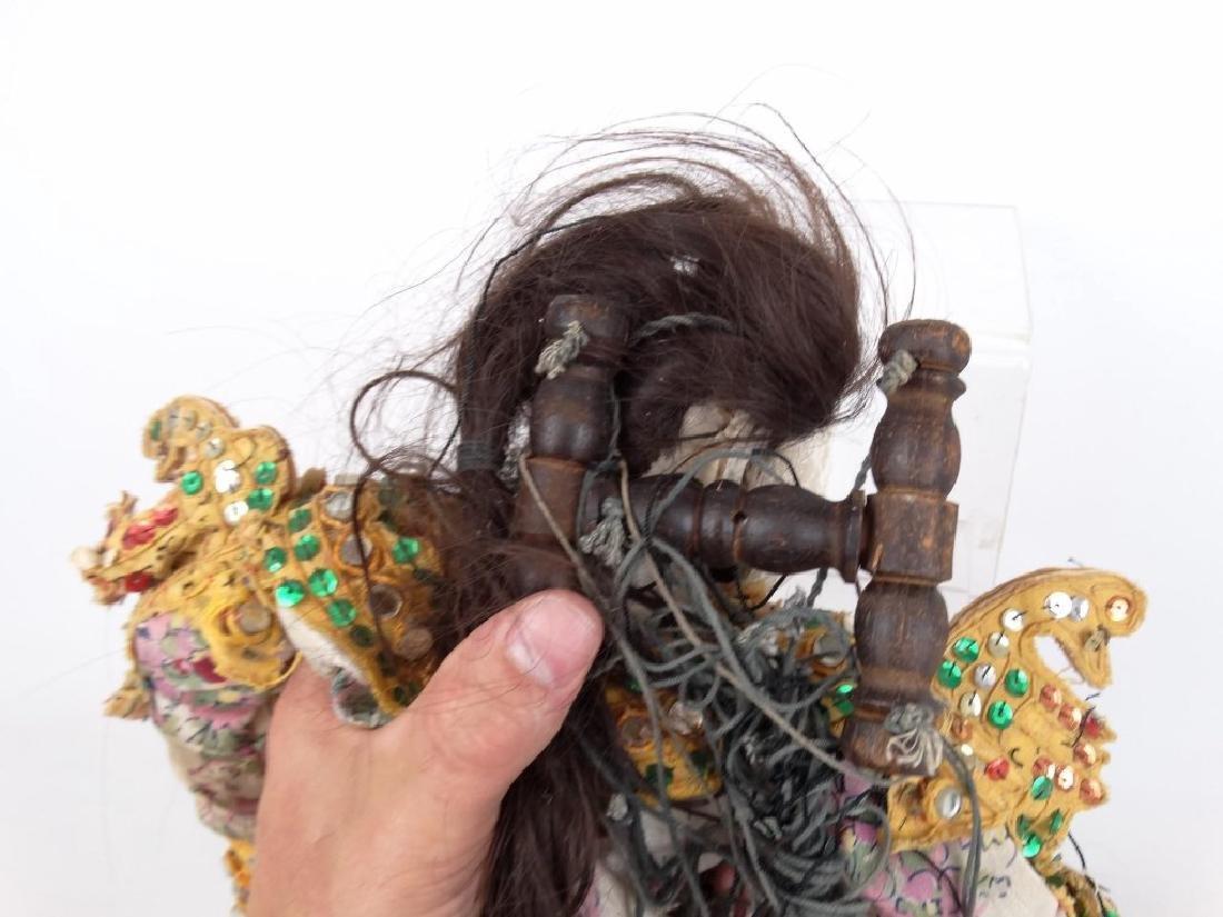 Thai Or Burmese Articulation Puppet - 7
