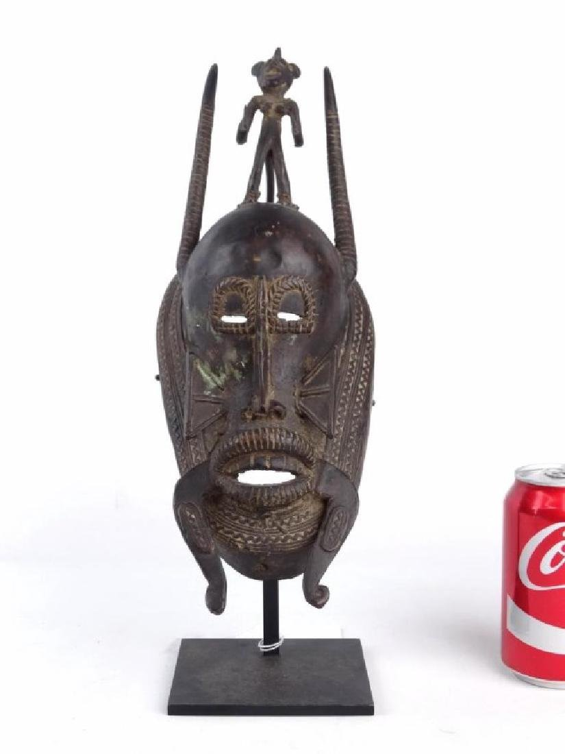 African Bronze Mask - 2