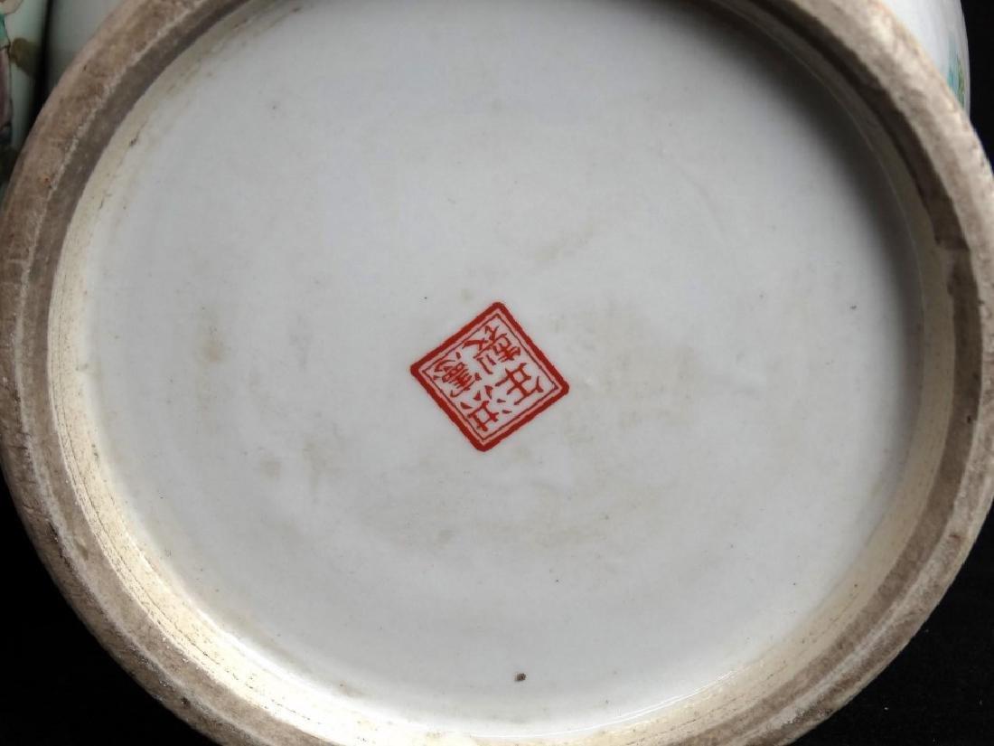 Asian Vases - 10