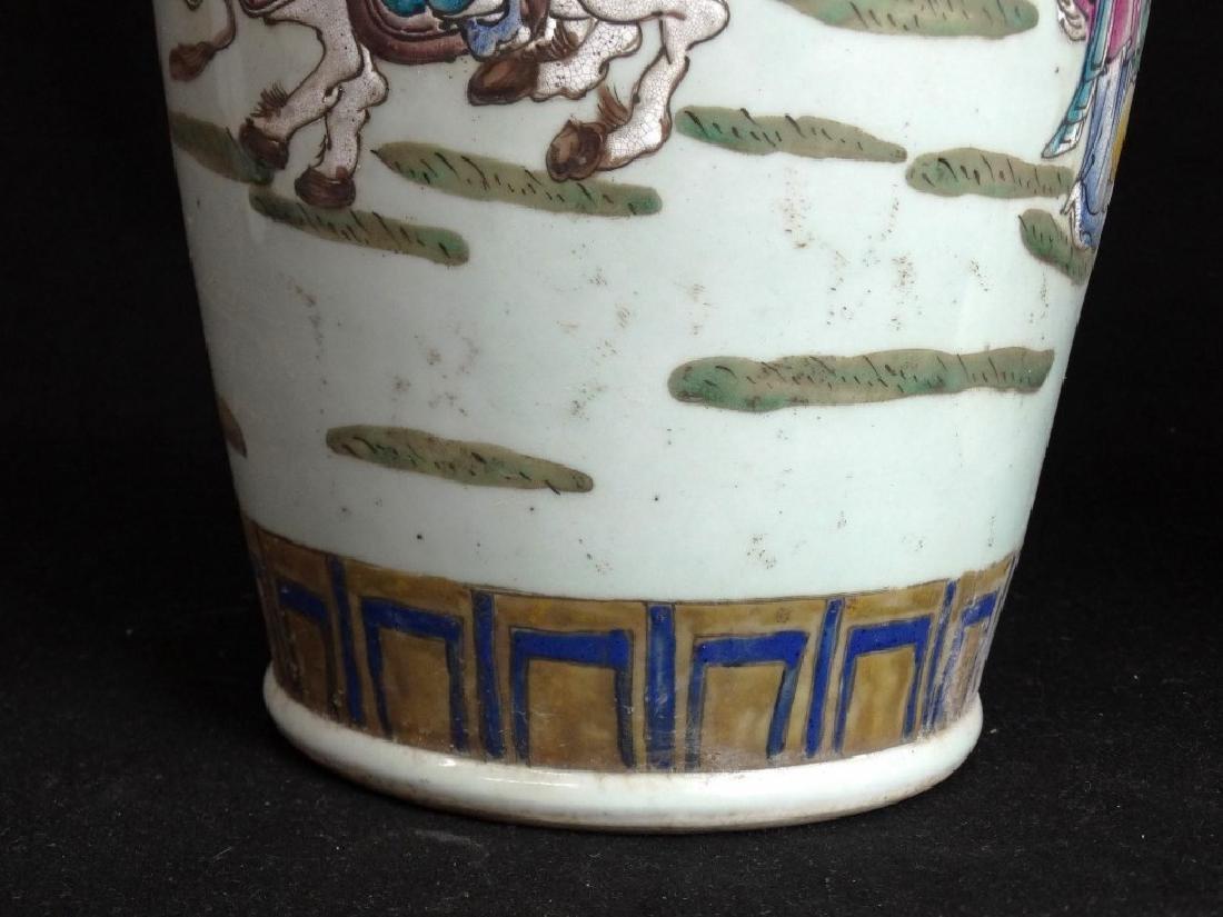 Asian Vases - 5