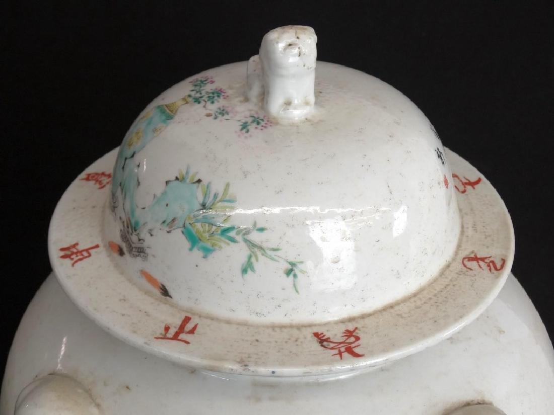 Asian Vases - 6