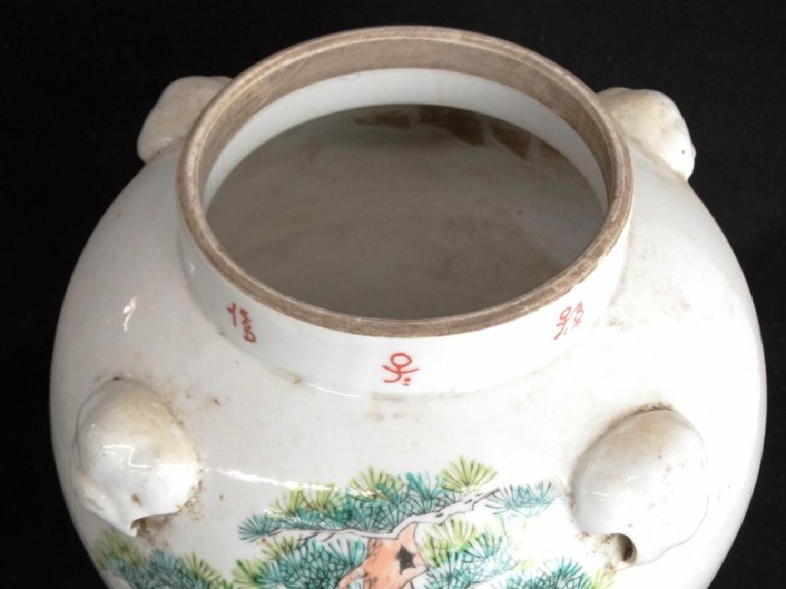 Asian Vases - 7