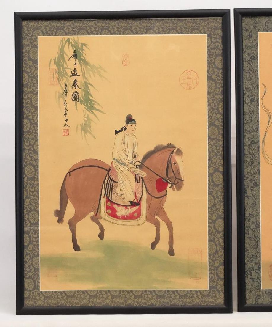 Chinese Artwork - 2