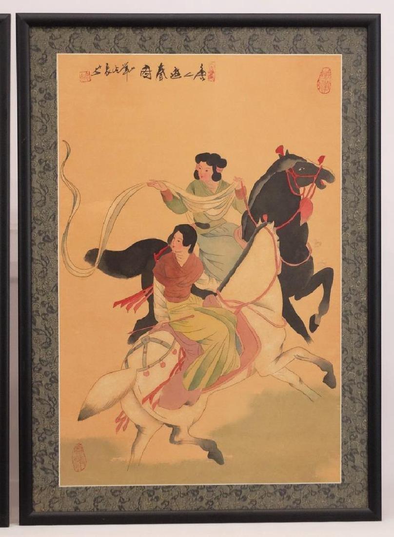 Chinese Artwork - 3