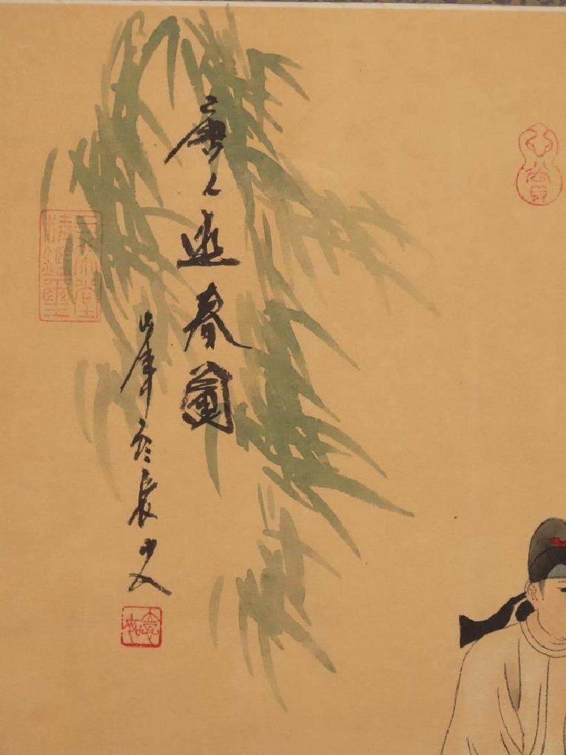 Chinese Artwork - 6