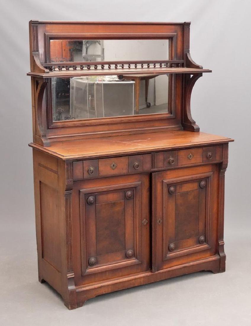 Victorian Eastlake Sideboard