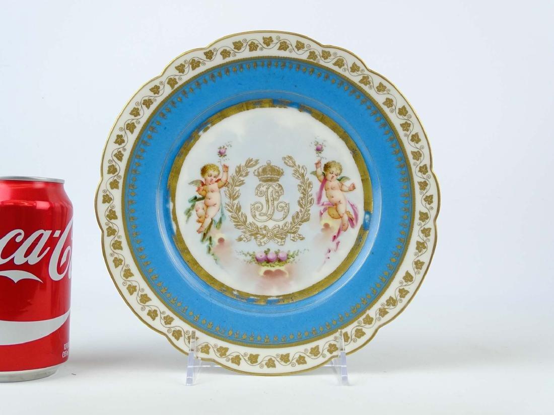 Servres Porcelain Plate
