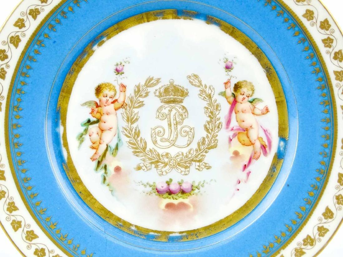 Servres Porcelain Plate - 2