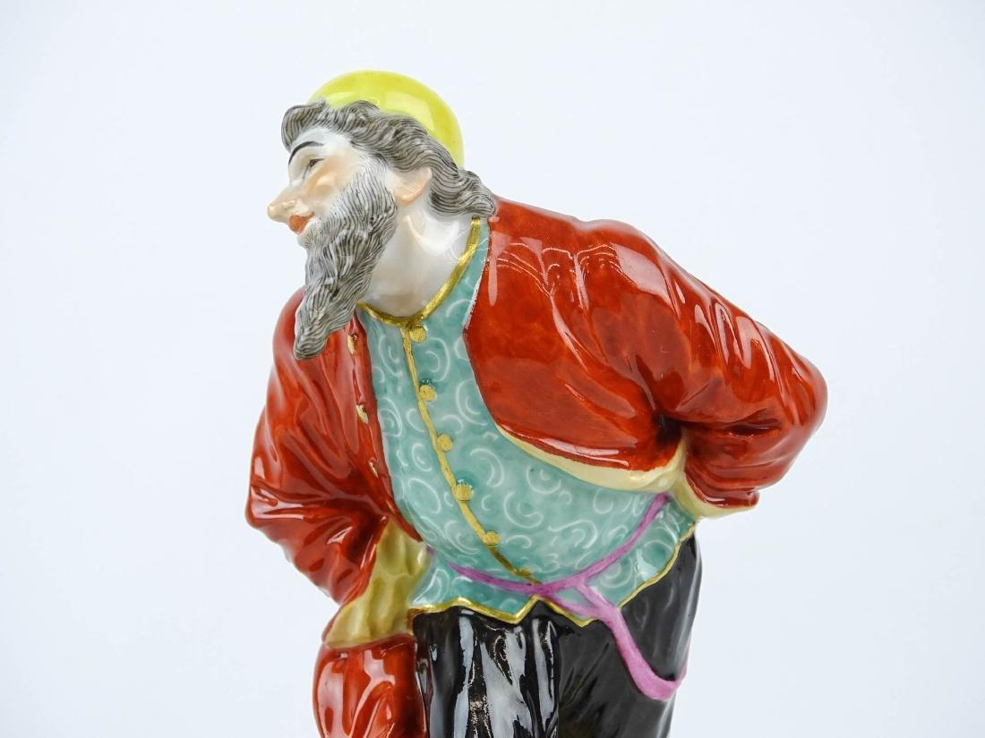 Pantaloon Porcelain Figure - 3