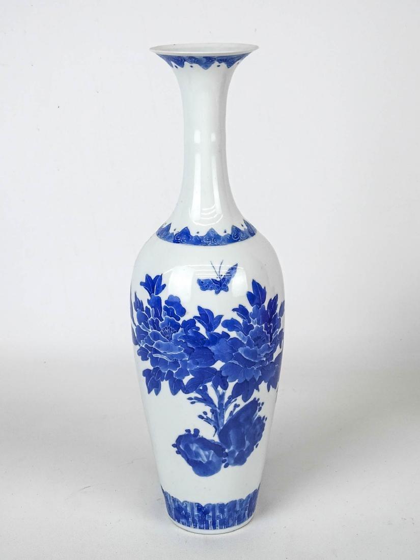 Asian Vase - 2