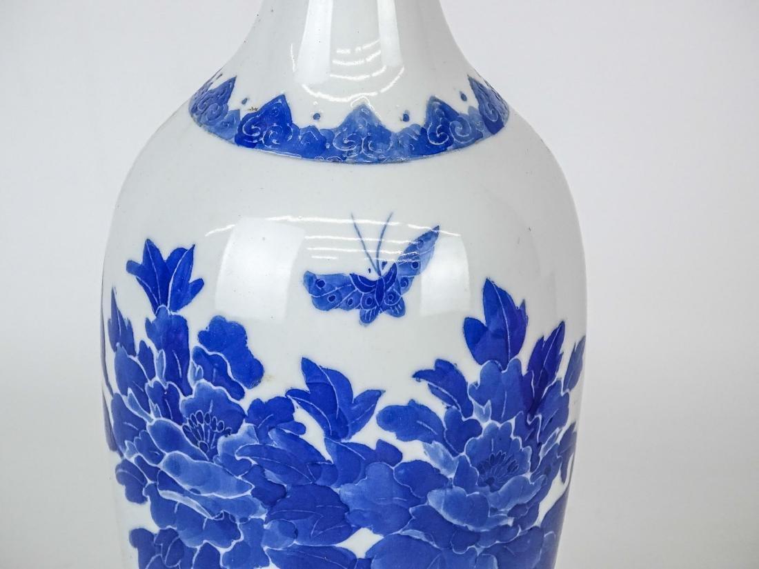 Asian Vase - 4