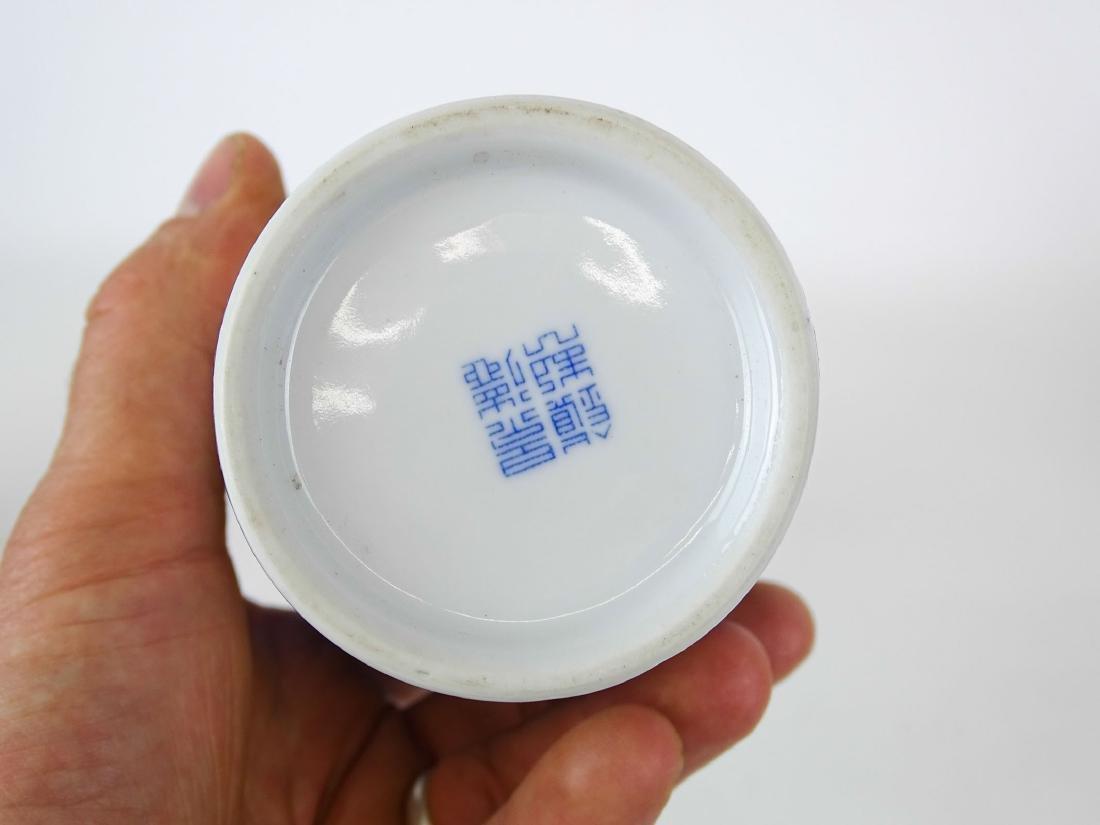 Asian Vase - 6