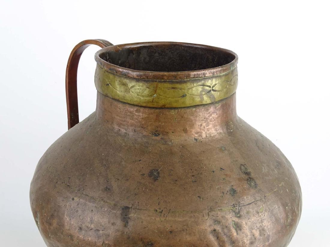 Brass & Copper Jug - 2