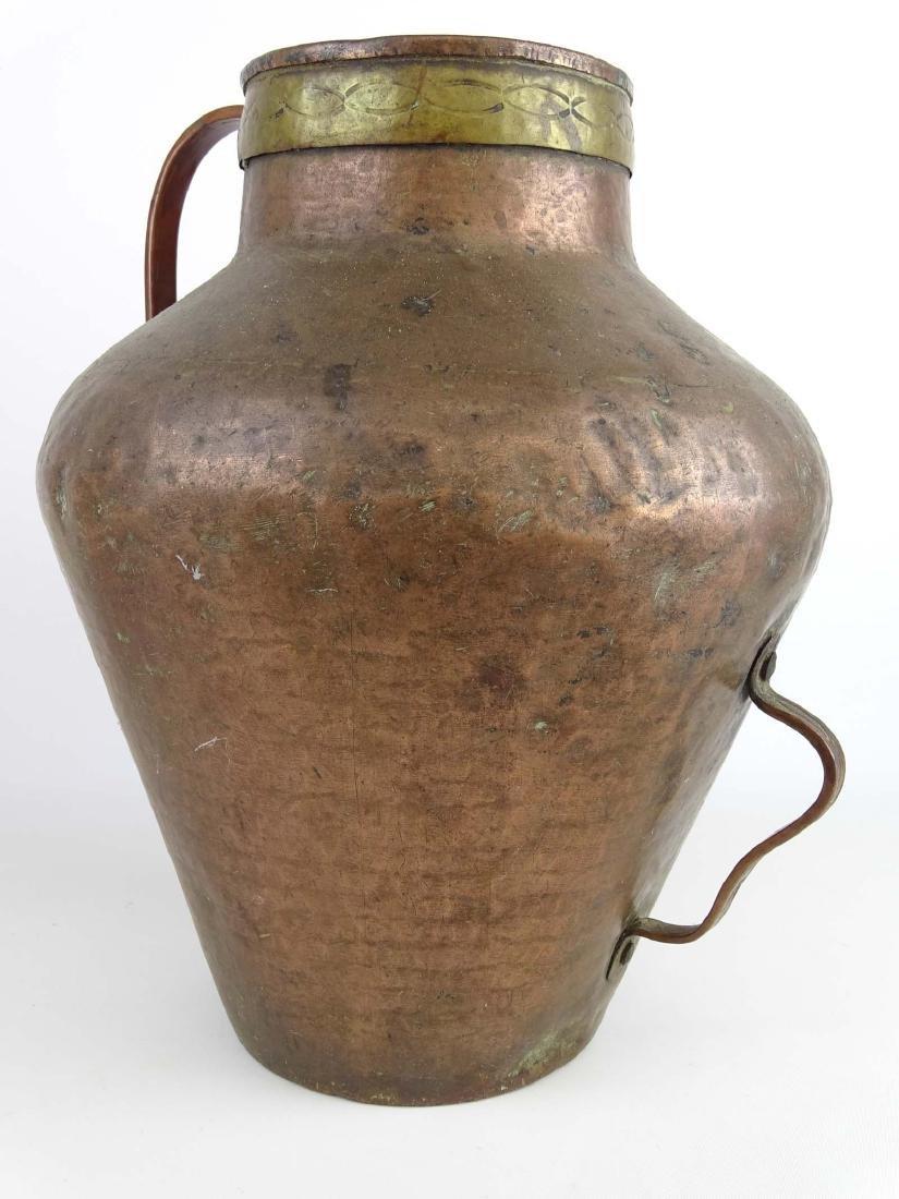 Brass & Copper Jug - 3