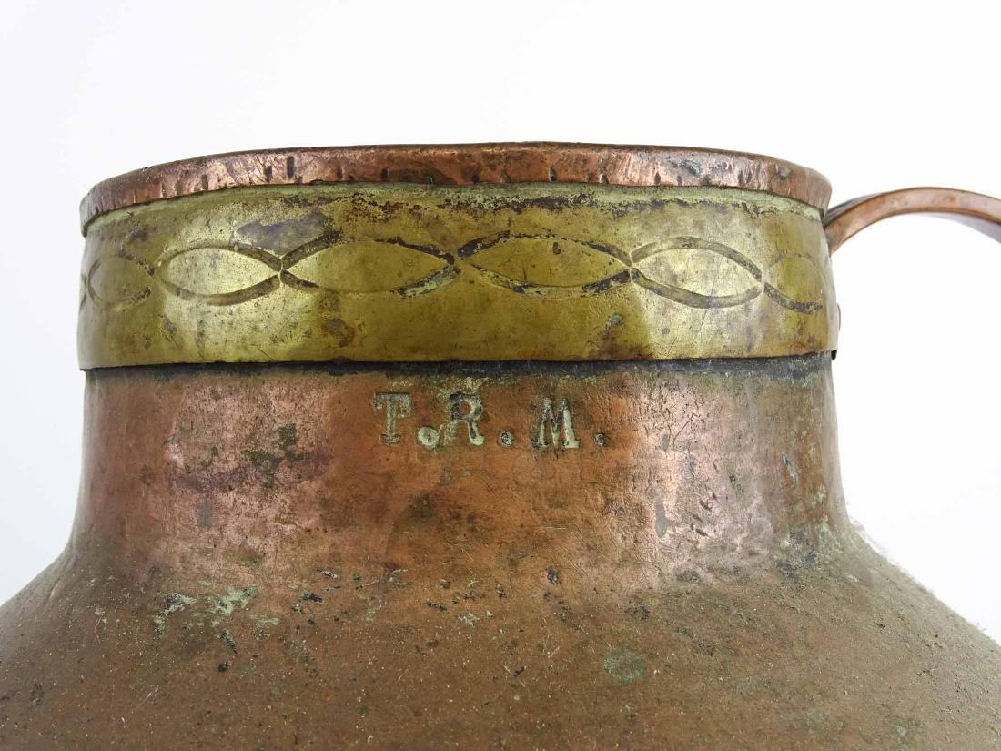 Brass & Copper Jug - 6