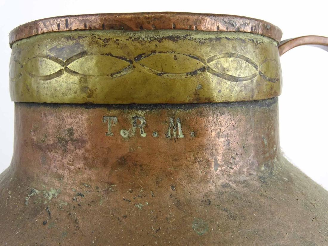Brass & Copper Jug - 8