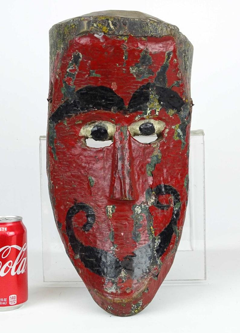 Carved Wooden Tribal Mask