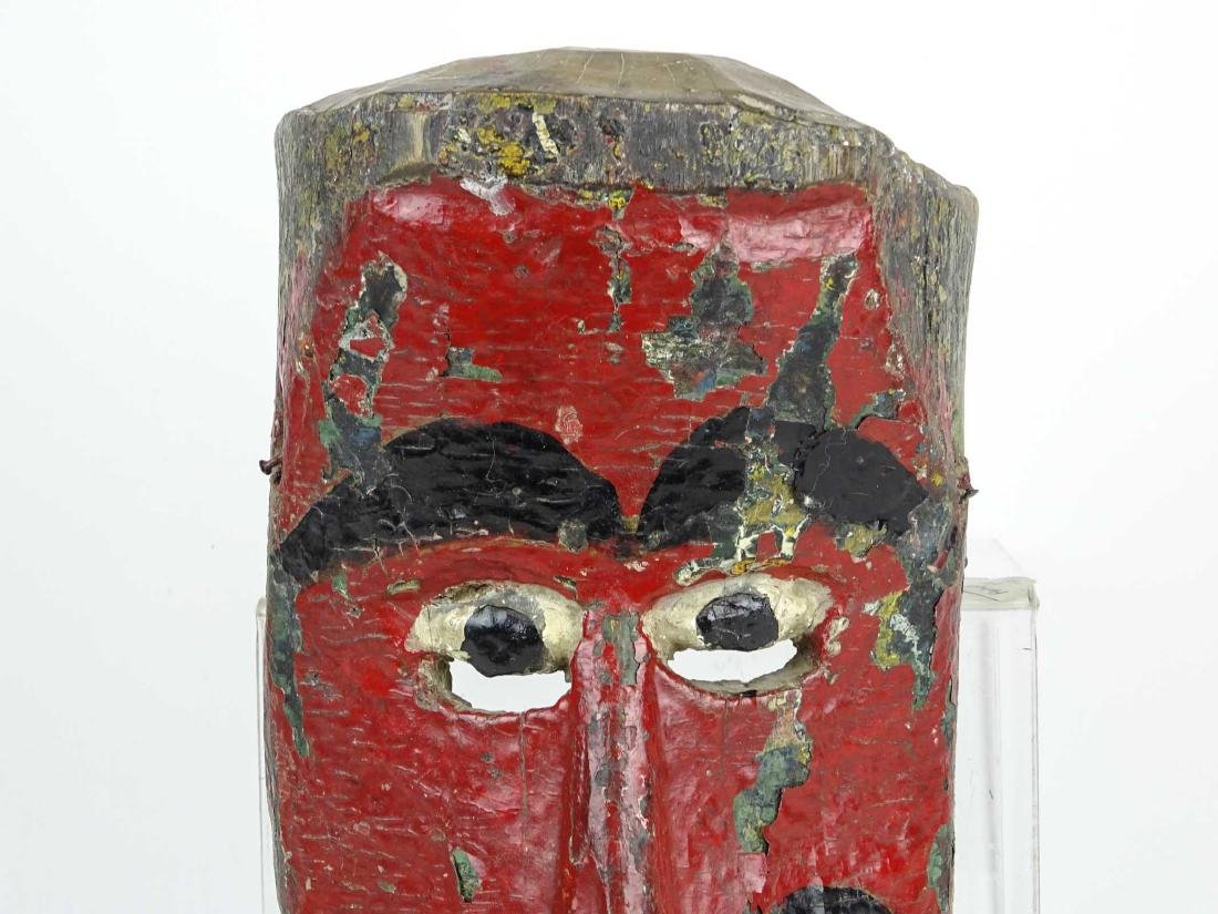 Carved Wooden Tribal Mask - 2
