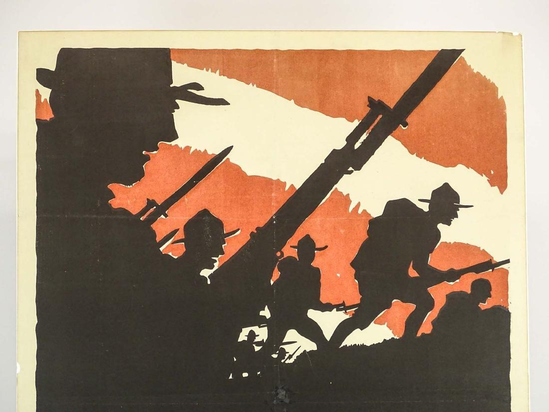 World War I Poster - 2