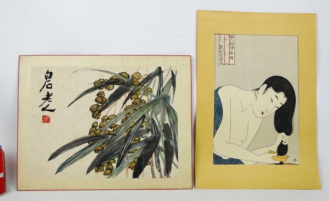 Japanese Woodblock Print & Artwork