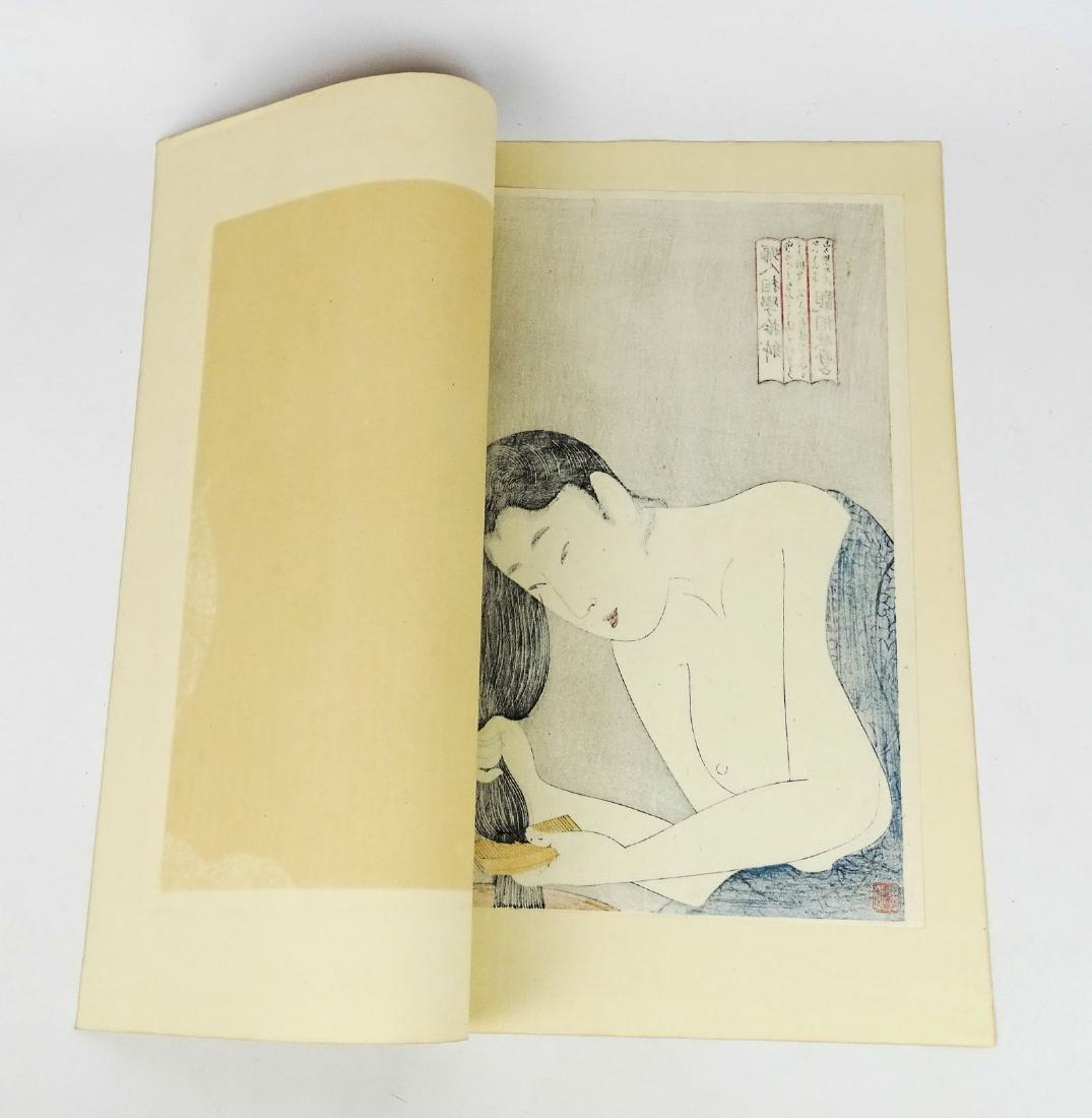 Japanese Woodblock Print & Artwork - 3
