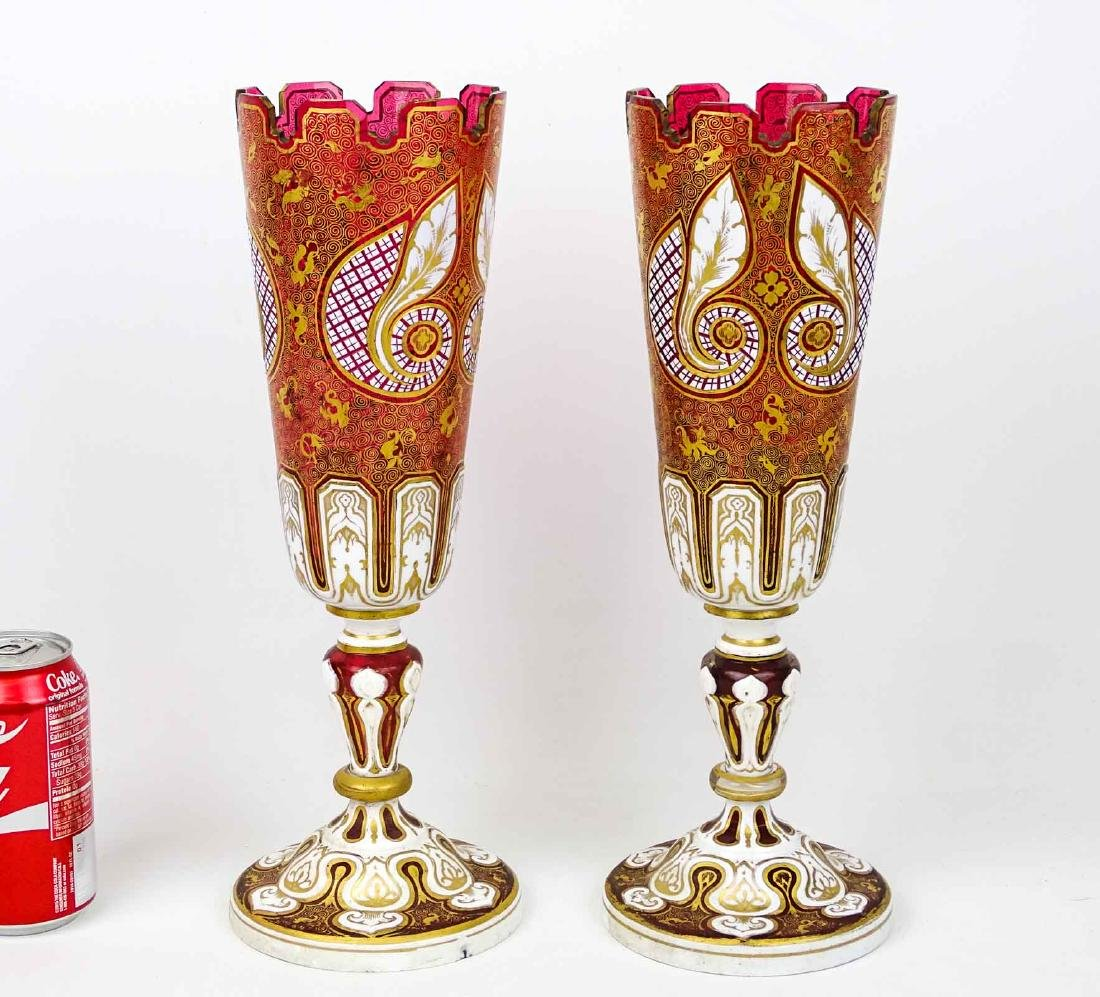 Pair Cranberry Vases