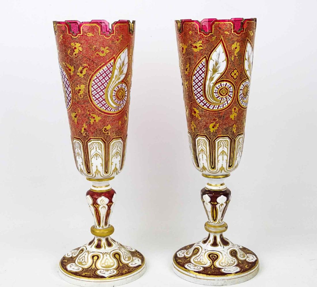 Pair Cranberry Vases - 2