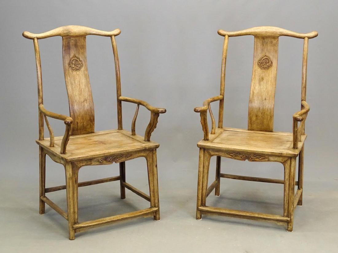Pair Asian Armchairs