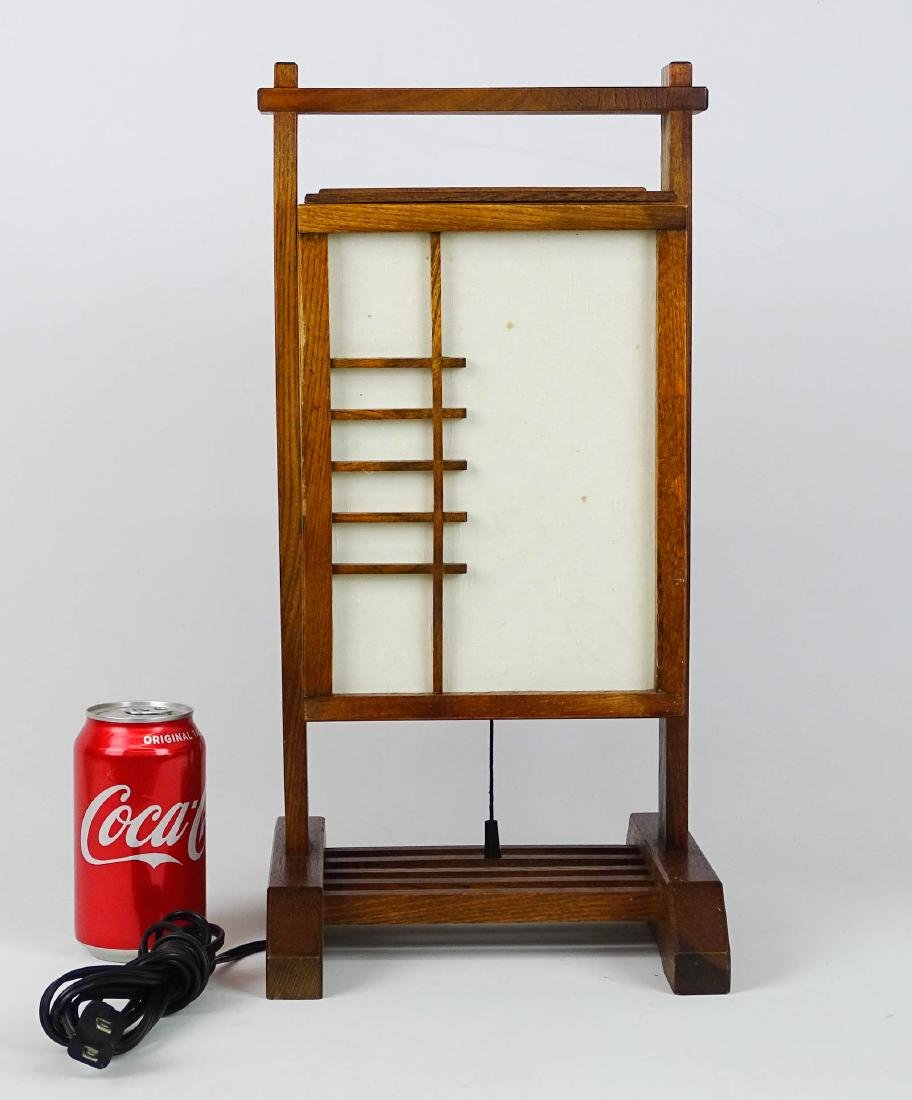 Japanese Table Lamp