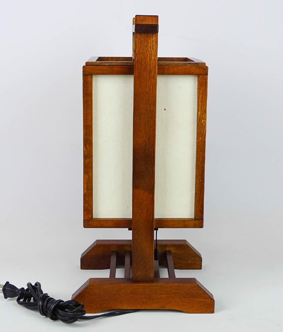 Japanese Table Lamp - 2