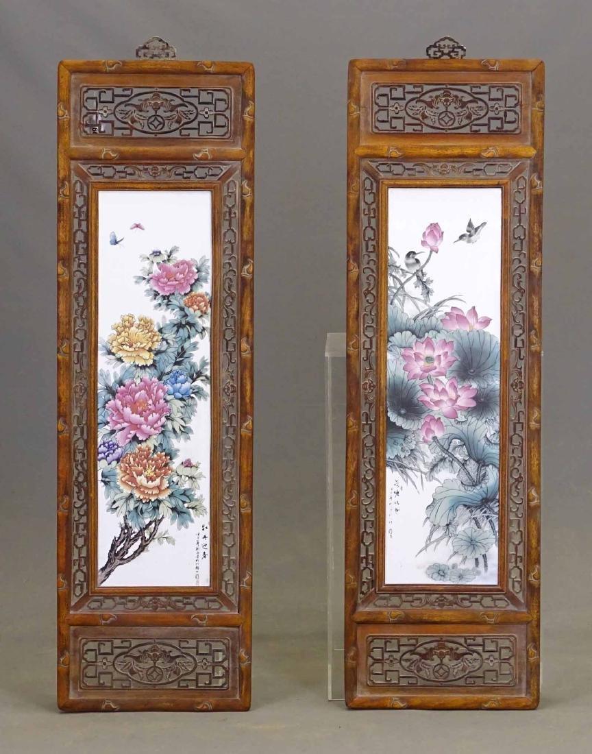 Pair Chinese Panels
