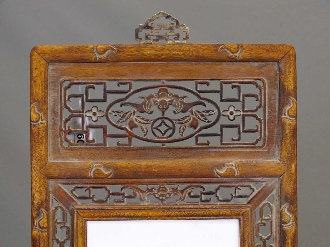 Pair Chinese Panels - 2