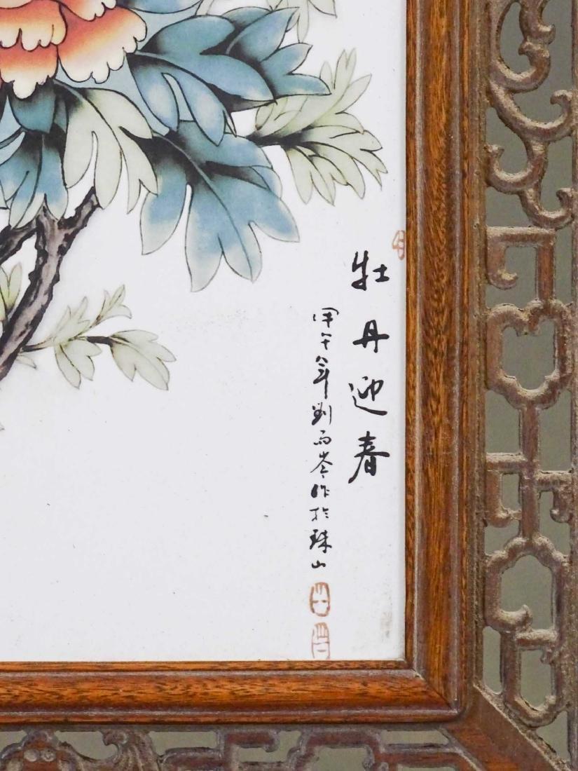 Pair Chinese Panels - 4