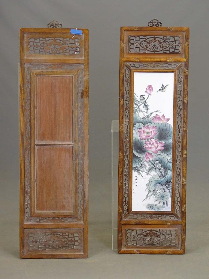 Pair Chinese Panels - 8