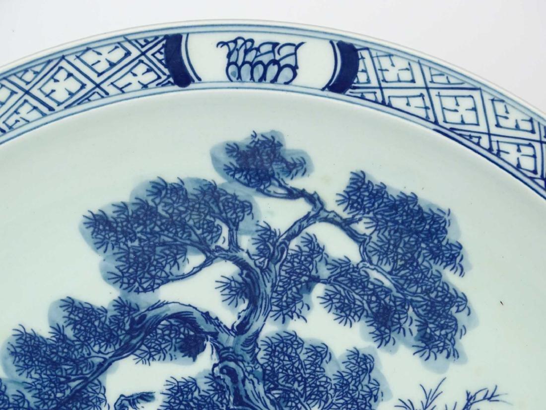 Asian Ceramic Lot - 3