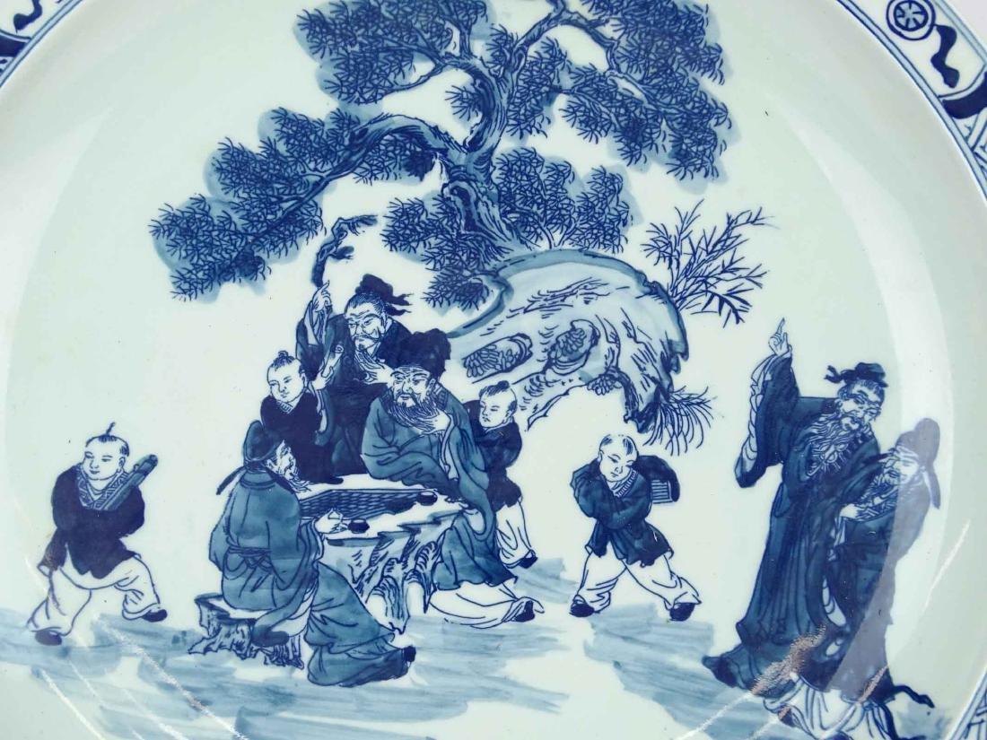 Asian Ceramic Lot - 4
