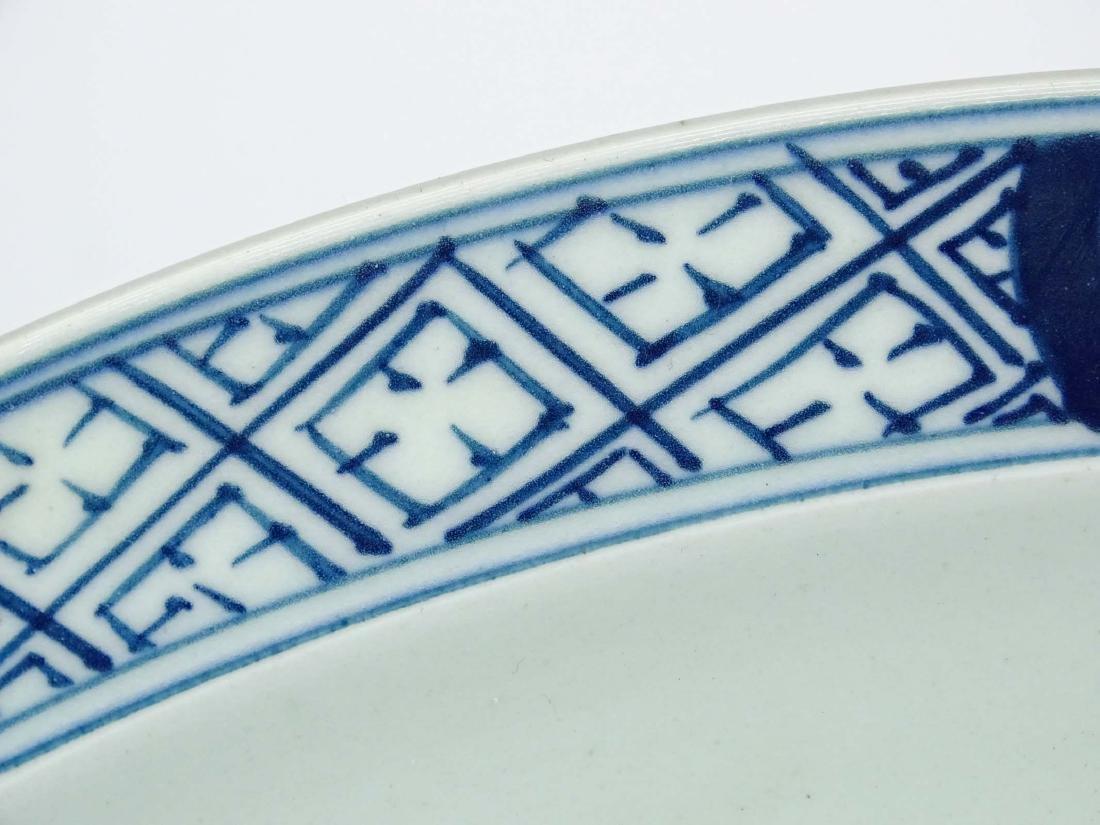 Asian Ceramic Lot - 6