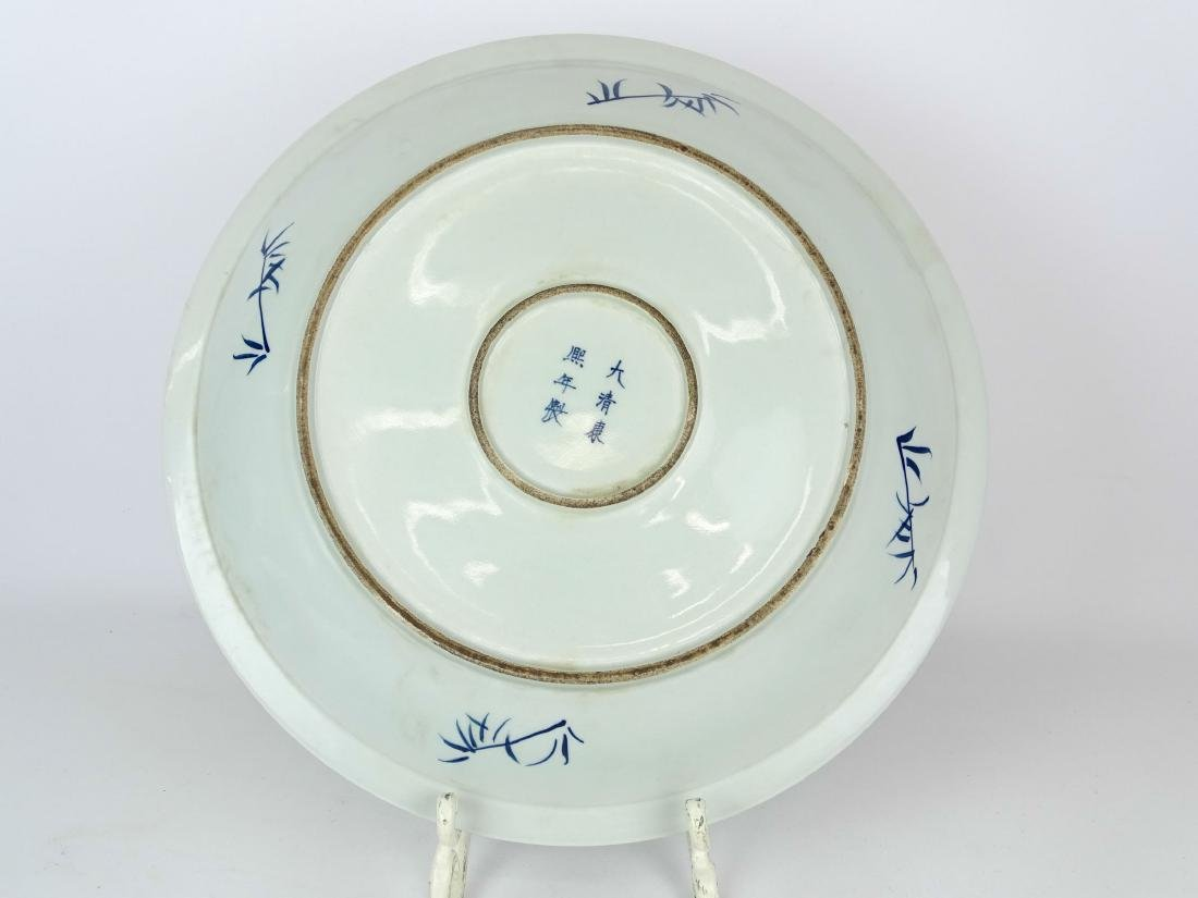 Asian Ceramic Lot - 9