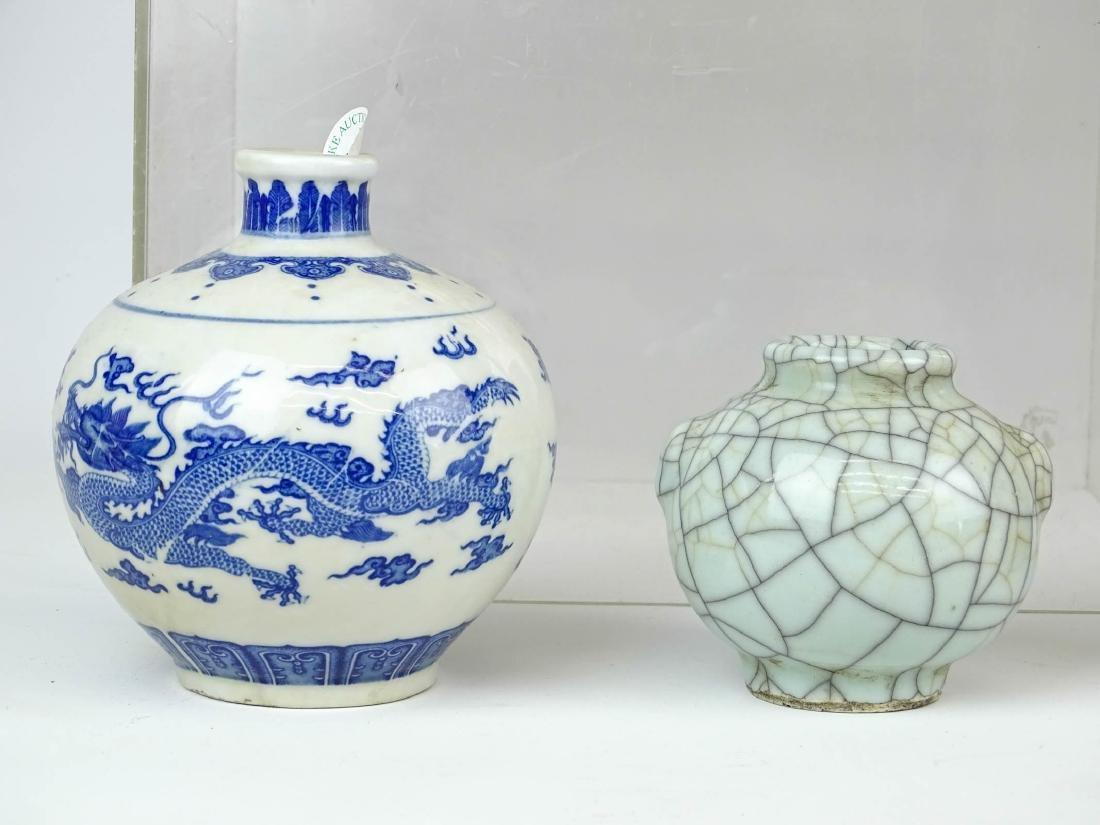 Asian Ceramic Lot - 5
