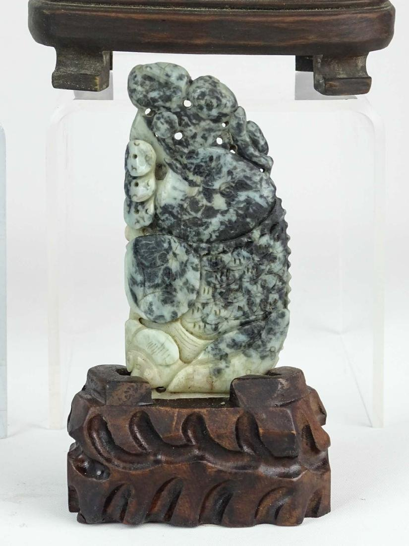 Asian Carved Stone Lot - 6