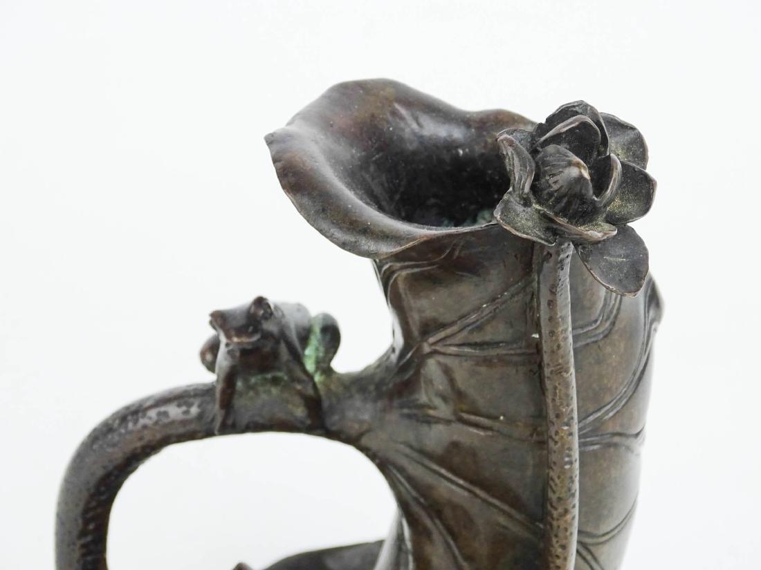 Bronze Vase - 2